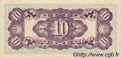 10 Cent INDES NEERLANDAISES  1942 P.121a pr.NEUF