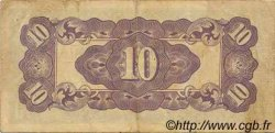 10 Cent INDES NEERLANDAISES  1942 P.121b TTB
