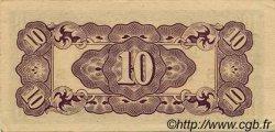10 Cent INDES NEERLANDAISES  1942 P.121c SPL