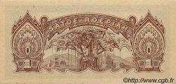 1 Roepiah INDES NEERLANDAISES  1944 P.129a NEUF