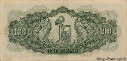 100 Roepiah INDES NEERLANDAISES  1944 P.132a TTB+