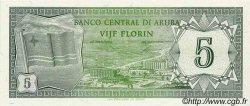5 Florin ARUBA  1986 P.01 NEUF