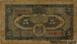 5 Gulden SURINAM  1942 P.007a B