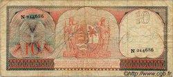 10 Gulden SURINAM  1963 P.121 pr.TB