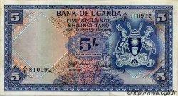 5 Shillings OUGANDA  1966 P.01a TTB+