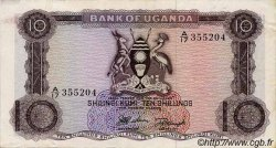 10 Shillings OUGANDA  1966 P.02a TTB+