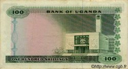 100 Shillings OUGANDA  1966 P.05a TTB
