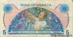 5 Shillings OUGANDA  1977 P.05A TTB