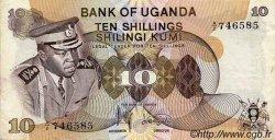 10 Shillings OUGANDA  1973 P.06a TTB+