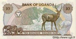 10 Shillings OUGANDA  1973 P.06b NEUF
