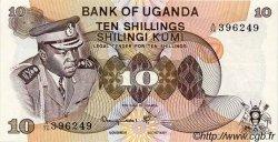 10 Shillings OUGANDA  1973 P.06c NEUF