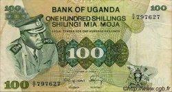 100 Shillings OUGANDA  1973 P.09b TTB