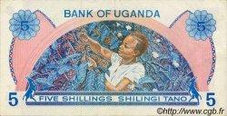 5 Shillings OUGANDA  1979 P.10 SUP+