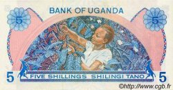 5 Shillings OUGANDA  1979 P.10 NEUF