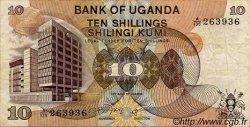 10 Shillings OUGANDA  1979 P.11b TB