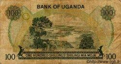 100 Shillings OUGANDA  1979 P.14b TB