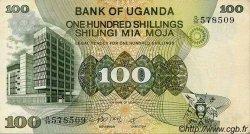 100 Shillings OUGANDA  1979 P.14b SUP