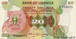 20 Shillings OUGANDA  1982 P.17 SPL