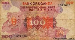 100 Shillings OUGANDA  1982 P.19a TB
