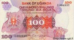 100 Shillings OUGANDA  1982 P.19a SUP