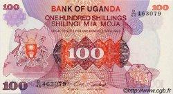 100 Shillings OUGANDA  1982 P.19b pr.NEUF