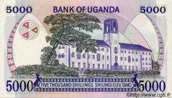 5000 Shillings OUGANDA  1985 P.24a NEUF