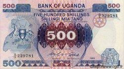 500 Shillings OUGANDA  1986 P.25 SPL+