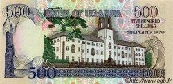 500 Shillings OUGANDA  1991 P.33a NEUF