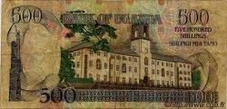 500 Shillings OUGANDA  1991 P.33b TB