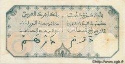 5 Francs DAKAR AFRIQUE OCCIDENTALE FRANÇAISE (1895-1958) Dakar 1919 P.05Ba pr.TTB