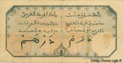 5 Francs DAKAR AFRIQUE OCCIDENTALE FRANÇAISE (1895-1958)  1919 P.05Ba TTB