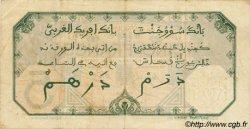 5 Francs DAKAR AFRIQUE OCCIDENTALE FRANÇAISE (1895-1958) Dakar 1922 P.05Bb TTB