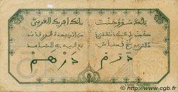 5 Francs DAKAR AFRIQUE OCCIDENTALE FRANÇAISE (1895-1958) Dakar 1924 P.05Bb TB