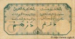 5 Francs DAKAR AFRIQUE OCCIDENTALE FRANÇAISE (1895-1958)  1925 P.05Bc TTB