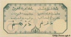 5 Francs DAKAR AFRIQUE OCCIDENTALE FRANÇAISE (1895-1958)  1925 P.05Bc SPL