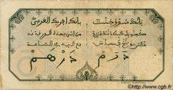 5 Francs DAKAR AFRIQUE OCCIDENTALE FRANÇAISE (1895-1958)  1926 P.05Bc TB+