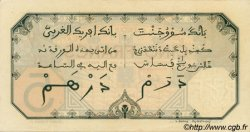 5 Francs DAKAR AFRIQUE OCCIDENTALE FRANÇAISE (1895-1958) Dakar 1926 P.05Bc SUP+