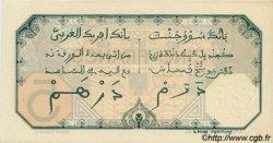 5 Francs DAKAR AFRIQUE OCCIDENTALE FRANÇAISE (1895-1958)  1926 P.05Bc pr.NEUF