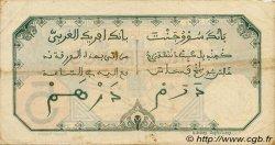 5 Francs DAKAR AFRIQUE OCCIDENTALE FRANÇAISE (1895-1958) Dakar 1928 P.05Bvar TTB