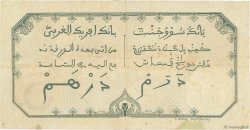 5 Francs DAKAR AFRIQUE OCCIDENTALE FRANÇAISE (1895-1958)  1928 P.05B var TTB+