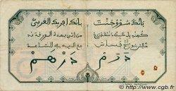 5 Francs DAKAR AFRIQUE OCCIDENTALE FRANÇAISE (1895-1958) Dakar 1929 P.05Be TB+