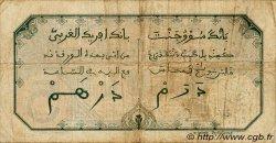 5 Francs DAKAR AFRIQUE OCCIDENTALE FRANÇAISE (1895-1958) Dakar 1932 P.05Be TB