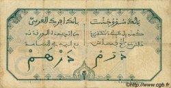 5 Francs SAINT-LOUIS AFRIQUE OCCIDENTALE FRANÇAISE (1895-1958) Saint-Louis 1916 P.05Fb pr.TTB