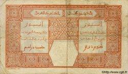 25 Francs DAKAR AFRIQUE OCCIDENTALE FRANÇAISE (1895-1958)  1925 P.07Ba TB