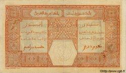 25 Francs DAKAR AFRIQUE OCCIDENTALE FRANÇAISE (1895-1958)  1925 P.07Ba pr.TTB
