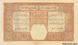 25 Francs DAKAR AFRIQUE OCCIDENTALE FRANÇAISE (1895-1958)  1925 P.07Ba SUP