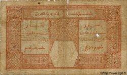 25 Francs DAKAR AFRIQUE OCCIDENTALE FRANÇAISE (1895-1958)  1926 P.07Bb AB