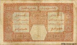 25 Francs DAKAR AFRIQUE OCCIDENTALE FRANÇAISE (1895-1958)  1926 P.07Bb TB