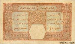 25 Francs DAKAR AFRIQUE OCCIDENTALE FRANÇAISE (1895-1958)  1926 P.07Bb TTB à SUP