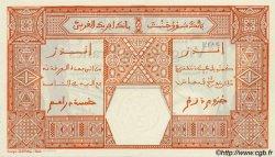 25 Francs DAKAR AFRIQUE OCCIDENTALE FRANÇAISE (1895-1958)  1925 P.07Bas NEUF